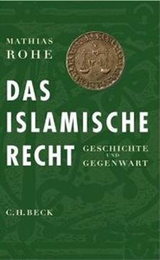 05BUDas Islamische Recht