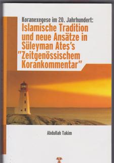 05BueZeitgenoessischer Korankommentar